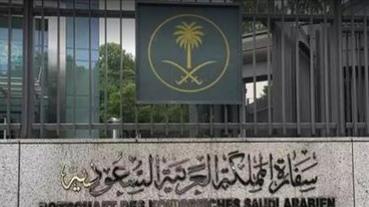 السعودية تستأنف إدخال الزيارة للزوجة بدون أبناء