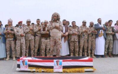 مأرب تشيع جثمان قائد الكتيبة الثالثة لواء الصقور