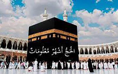 السعودية: بدء توافد الحجاج إلى مكة بأعداد محدودة فى ظل الكورونا