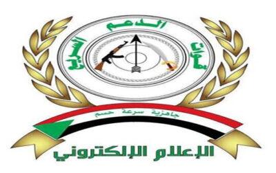 قائد الدعم السريع بوسط دارفور يتوعد المتفلتين