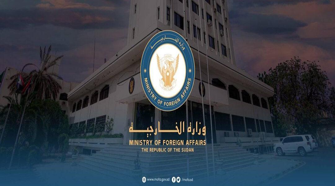 وزيرة الخارجية تؤكد أهمية دور الإيقاد في السلام والتنمية