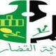 القضارف :تفعيل مجلس تنسيق التعدين يتصدر قائمة الأولويات للنهوض بالقطاع