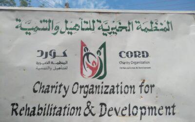 إزالة التمكين بجنوب كردفان تسترد أصول منظمة كورد