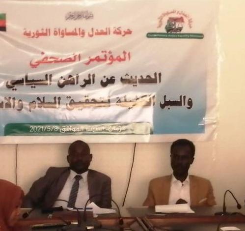 حركة العدل والمساواة الثورية تستهل زيارتها لشرق السودان