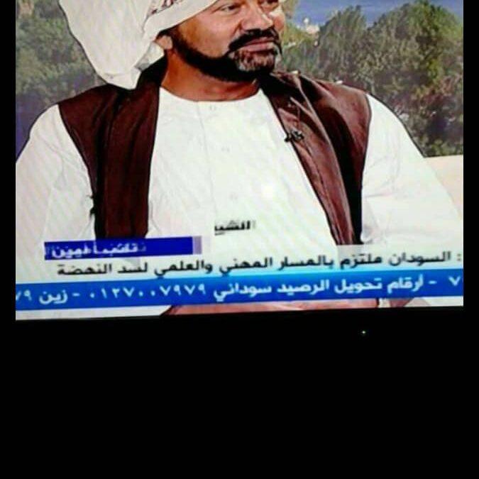 الأمانة العامة لتحالف أبناء الشمال تهنئ الشعب السوداني بالعيد