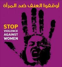 استاذة جامعية وناشطة اجتماعية تستهجن جريمة إغتصاب فتاة الرصيرص