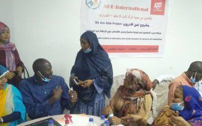 الإعلان عن إئتلاف الخرطوم لمناصرة قضايا الإعاقة