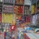 غلاء الأسعار والتضخم يفسدان