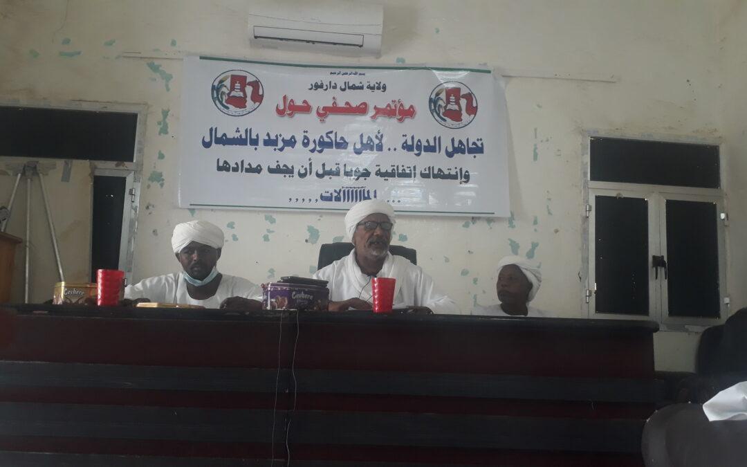 تصاعد وتيرة الخلافات حول قيام مهرجان تنموي بشمال دارفور