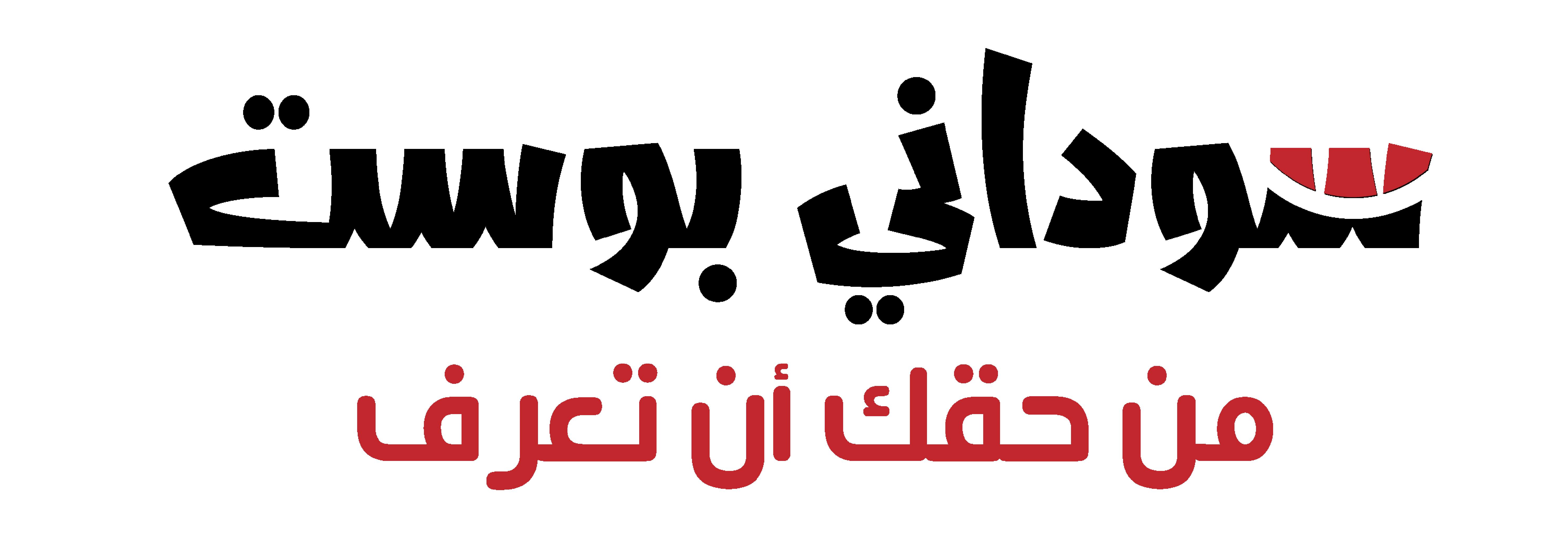 Sudani Post