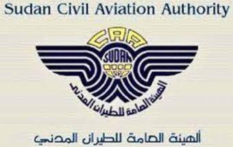 إنتخاب السودان لعضوية اللجان الفنية للمنظمة العربية للطيران المدني