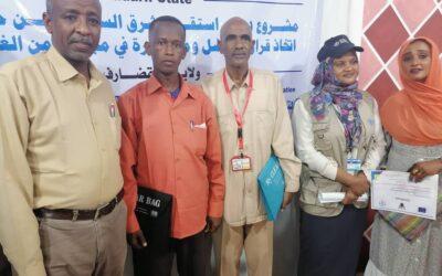أهمية التخطيط فى دعم وإستقرار شرق السودان تحقيقا للأمن الغذائي
