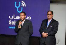 إطلاق أول تطبيق علاجي من نوعه فى السودان تحت مسمي صحة هاب