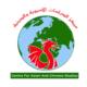 أزمة سد النهضة وتأثيرها على الأمن العربي بمركز الدراسات الأسيوية والصينية