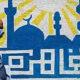 هزة أرضية في القاهرة الكبرى قوتها 2.9 ريختر دون خسائر