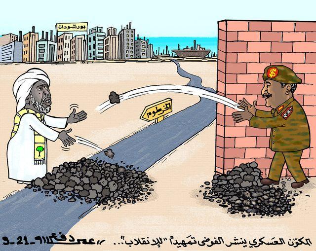 كاريكاتير … بقلم: عمر دفع الله