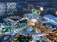 إكسبو 2020 دبي.. فرصة لعرض موارد السودان وإمكاناته الإستثمارية