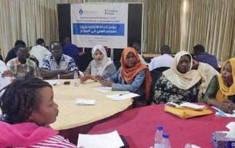 مؤتمر العدالة الإنتقالية ورؤية المجتمع المدني ينهي أعماله بتوصيات مهمة