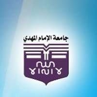الهندسة تفوز على الطب فى الدورة الرياضية لكليات جامعة الإمام المهدي