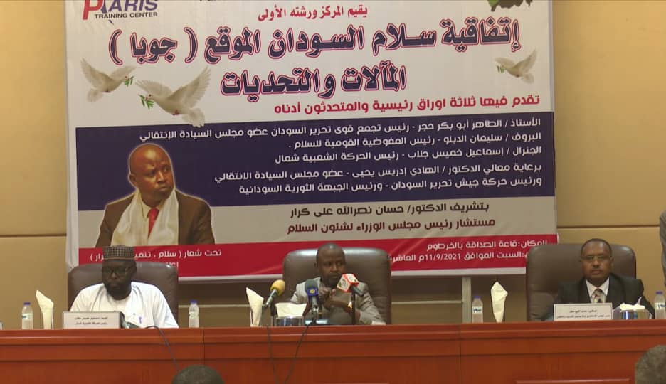 مآلات وتحديات إتفاق سلام جوبا علي منصة الحركة الشعبية شمال