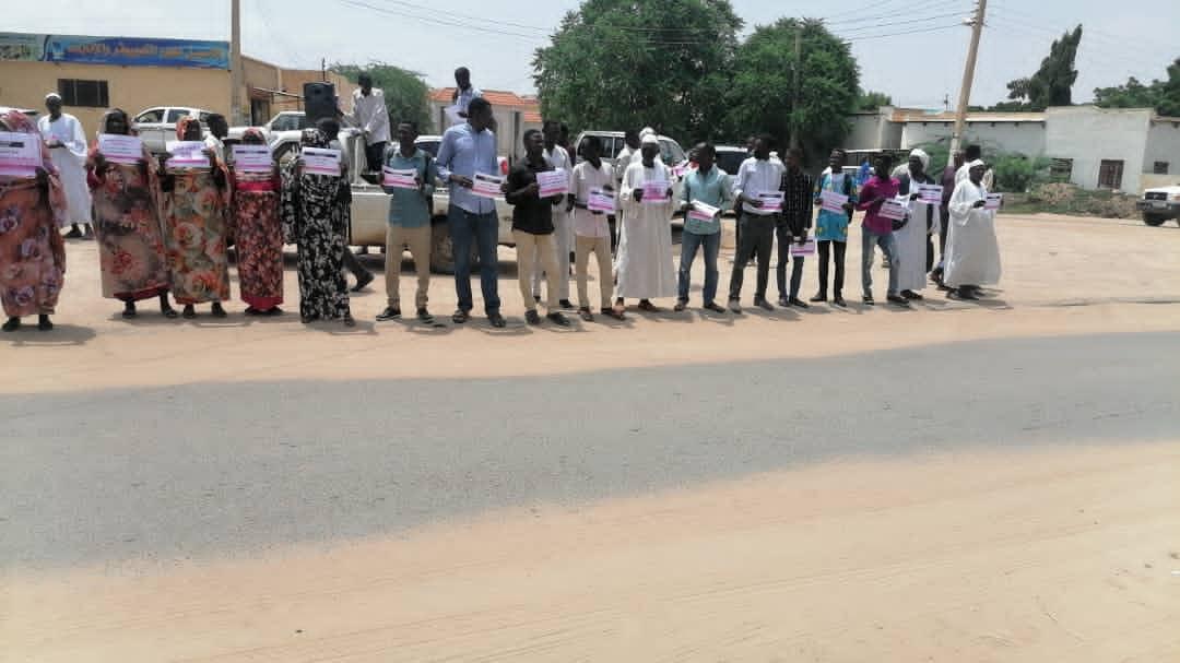 وقفة احتجاجية لأبناء قرية تارني بشمال دارفور