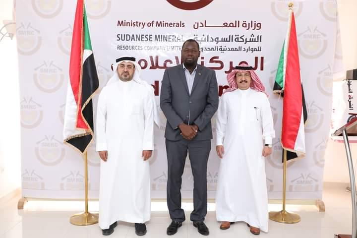 معادن السعودية تقف على تجربة الشركة السودانية بقطاع المعادن بالسودان
