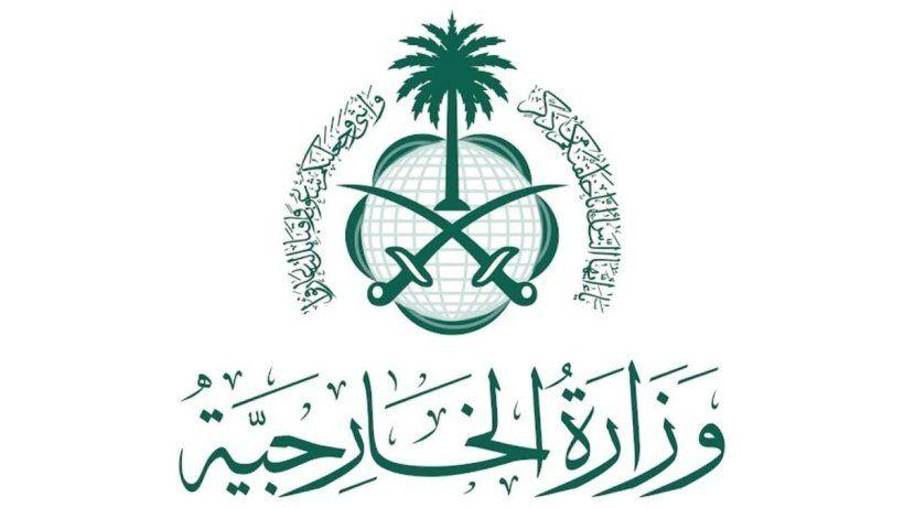 السعودية تستنكر وتدين الانقلاب الفاشل في السودان