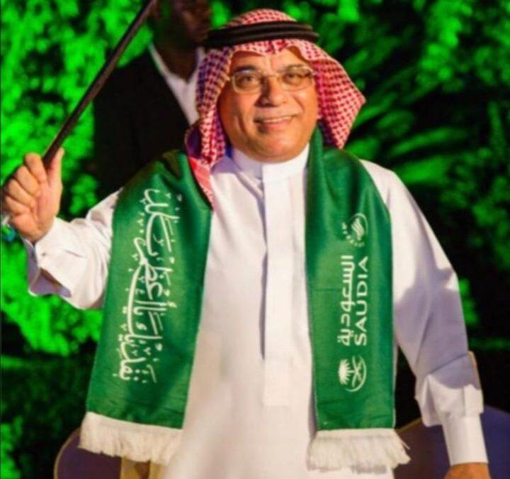 اليوم الوطني السعودي (91) – إنجازات وطموح نحو المستقبل..