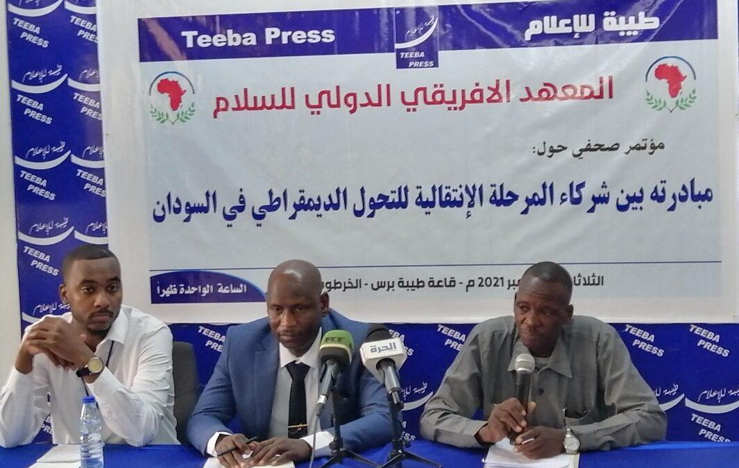 مبادرة للتوسط بين المكونيين المدني والعسكري يطرحها  المعهد الافريقي الدولي للسلام