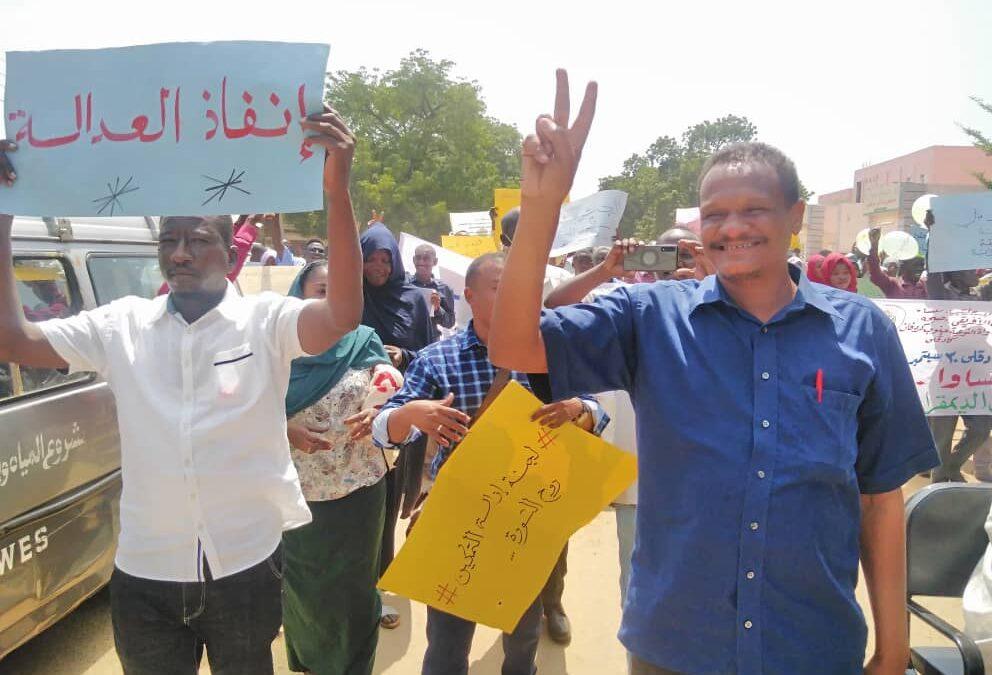 جنوب كردفان : قوي الثورة تساند التحول الديمقراطي وتدعم لجنة التمكين