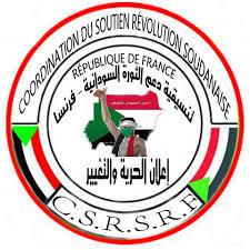 القوى السياسية والمدنية السودانية فى فرنسا تدين المحاولة الإنقلابية الفاشلة
