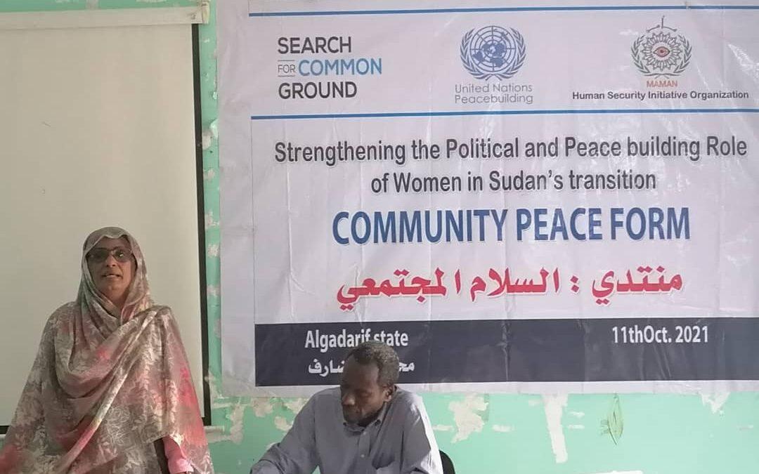 """منظمة """"مأمن"""": السلام المجتمعي ضرورة من ضرورات الحياة"""