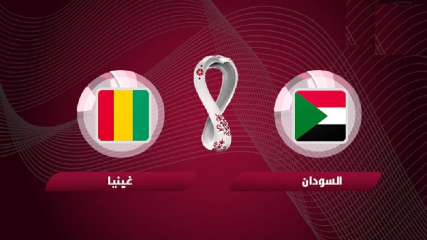 المنتخب الوطني السوداني يلتقي منتخب غينيا اليوم ضمن تصفيات كأس العالم