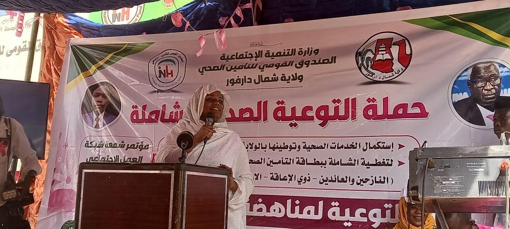 تدشين حملة أكتوبر الوردي بشمال دارفور