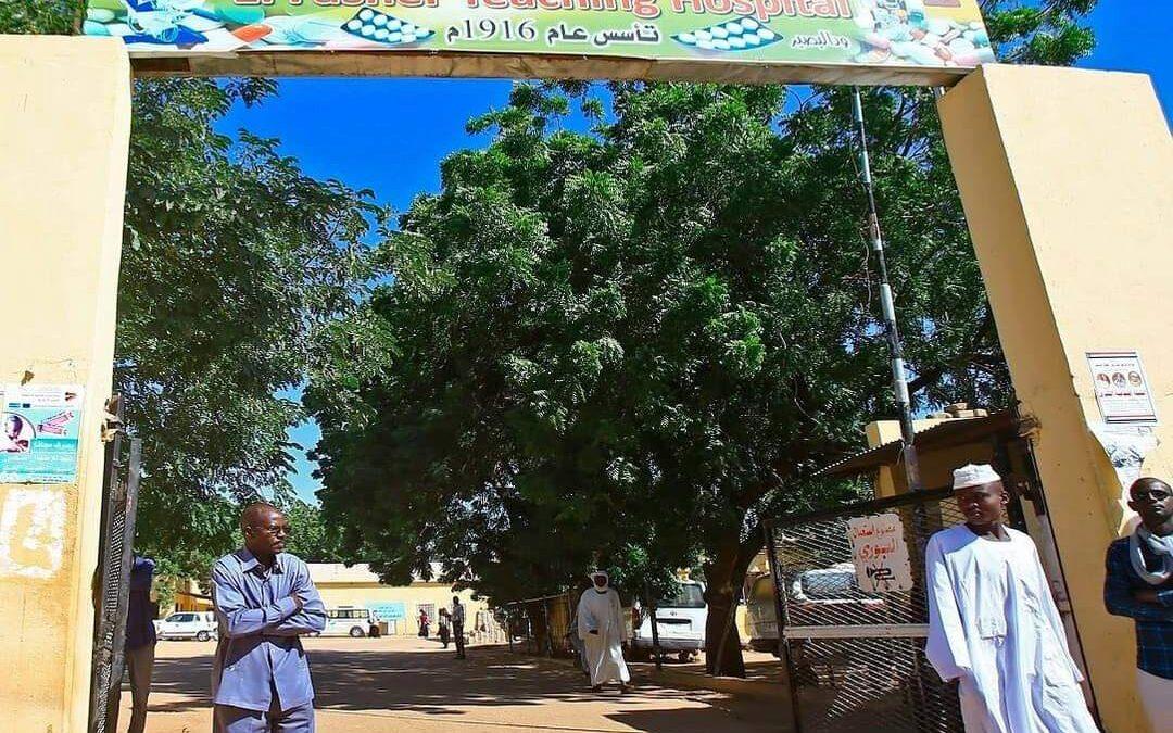 اضراب للعاملين بمستشفي الفاشر التعليمي في شمال دارفور