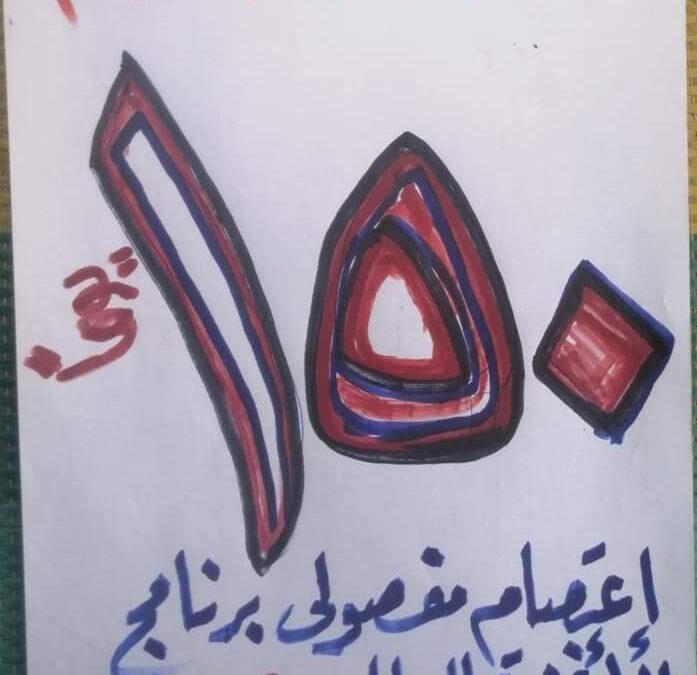اعتصام مفوصولي الغذاء العالمي بالفاشر يدخل يومه ال 150