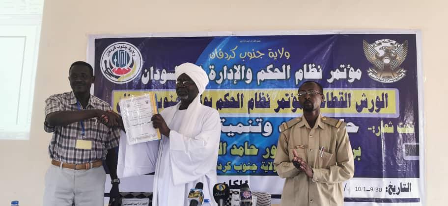 إكتمال ورش المؤتمرات القطاعية لنظام الحكم فى السودان بجنوب كردفان
