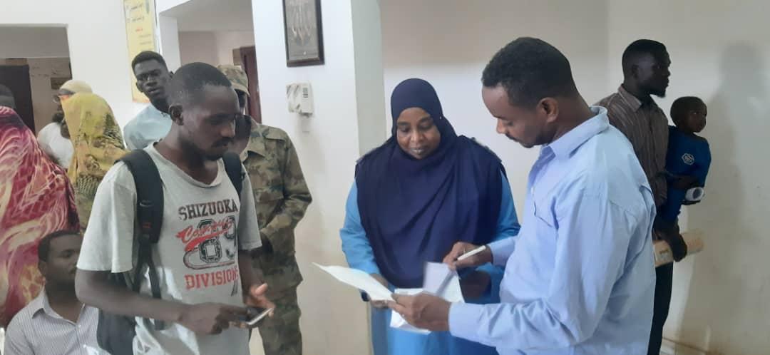 إستخراج الرقم الوطني لمواطني مايو للتسجيل فى برنامج ثمرات لدعم الأسر