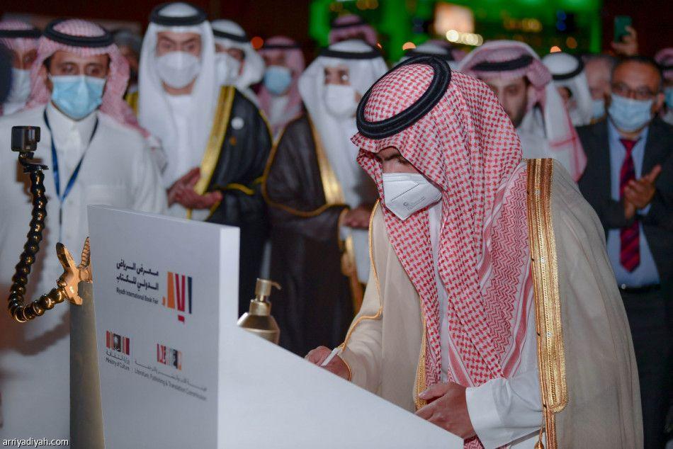 أكثر من ١٠٠٠ دار نشر ب ٢٨ دولة يشاركون ضمن معرض الكتاب بالسعودية