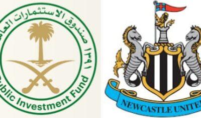 مجموعة إستثمارية سعودية تشتري نيوكاسل يونايتد من الدوري الإنجليزي